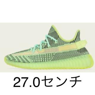 adidas - ADIDAS YEEZY BOOST 350 V2 YEEZREEL 27.0