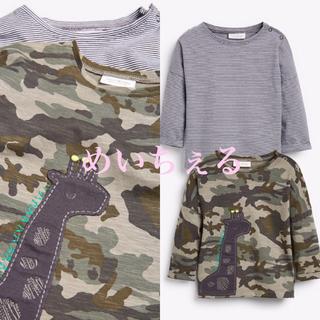 ネクスト(NEXT)の【新品】next カーキ キリン迷彩柄Tシャツ2枚組(ベビー)80cm(シャツ/カットソー)