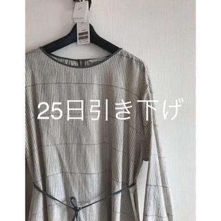 mina perhonen - 最終お値下げミナペルホネンmisty lineワンピース38雑誌掲載定価8万