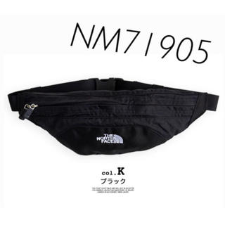 ザノースフェイス(THE NORTH FACE)の ノースフェイス グラニュール NM71905 ブラック (ボディバッグ/ウエストポーチ)