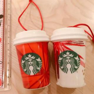 スターバックスコーヒー(Starbucks Coffee)のStarbucks☆スタバ ホリデーオーナメント クリスマス 2つ(その他)