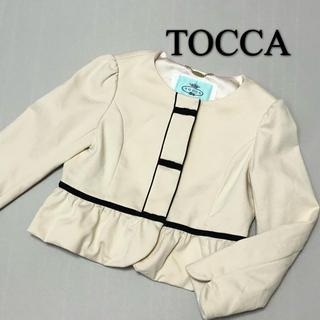 TOCCA - TOCCA トッカ カーディガン 美品 120