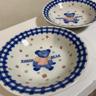 ☆新品 HUTADA 美濃焼 スープ、カレー皿2個セット (食器)
