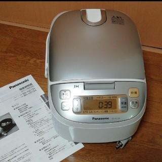 Panasonic - パナソニック 炊飯器 SR-HC104