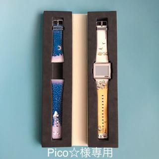 エプソン(EPSON)の値下げ❣️2014 冬季限定 リトルミイ スマートキャンバス(腕時計)