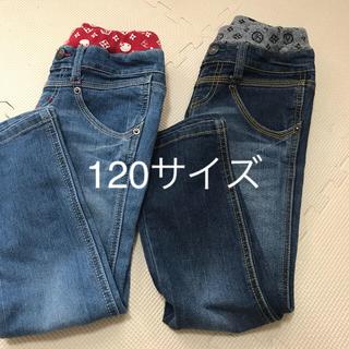 BREEZE - BREEZE 120サイズ ズボン