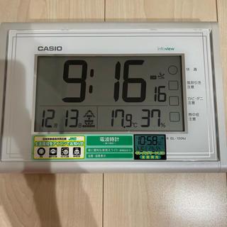 カシオ(CASIO)の電波時計 壁掛け(掛時計/柱時計)