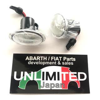アバルト・FIAT500.595用 LED サイドマーカー クリスタルホワイト