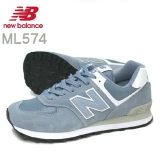 New Balance - 新品送料無料♪41%OFF♪超人気⭐️ニューバランス574E SK23㎝