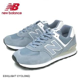 New Balance - 新品送料無料♪超人気⭐️41%OFF♪超人気⭐️ニューバランス574E SK26