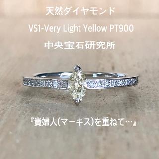 天然 無処理 ダイヤ リング 0.214×0.10ct VS1-VLY PT