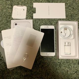 Apple - iPhone8 新品未使用品