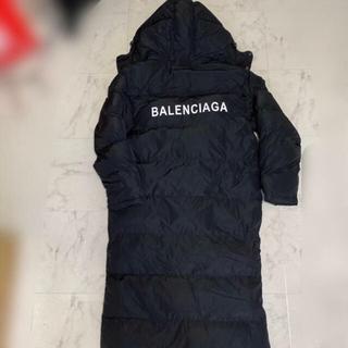 Balenciaga - ロングダウン