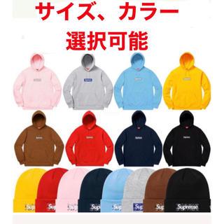 Supreme - supreme box logo hooded sweatshrt ビーニー