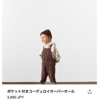 ZARA KIDS - zara baby 美品 今季新作 ポケット付きコーディロイオーバーオール
