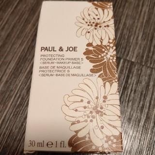 PAUL & JOE - ポール&ジョー 下地 01 ドラジェ