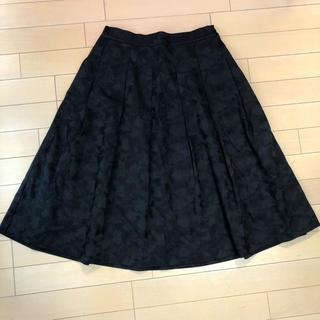 UNIQLO - ユニクロ 迷彩柄スカート プリーツスカート ミモレ丈 冬物 Mサイズ