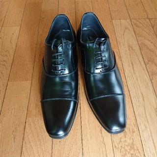 リーガル(REGAL)の革靴 メンズ(ドレス/ビジネス)