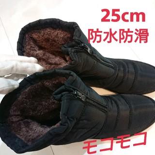 新品!大きいサイズ25cm!防水シンプルスノーブーツ♥暖かモコモコふわふわ!黒