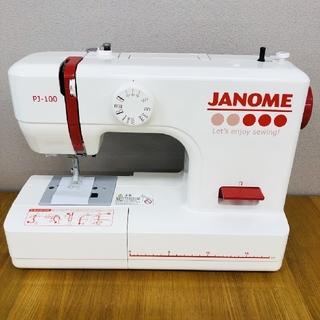 ジャノメ PJ-100