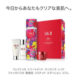 SK-II - 新品 SK-II エスケーツー クリスマス限定コフレ レッドボトル