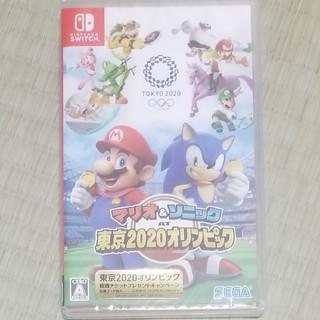Nintendo Switch - 【新品未開封】マリオ&ソニック 東京2020オリンピック