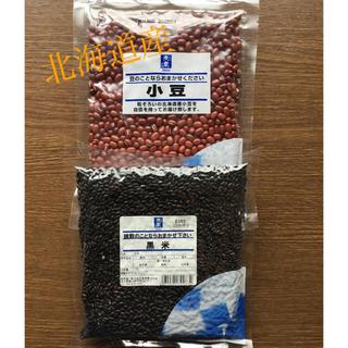 茂蔵 北海道小豆、黒米 セット
