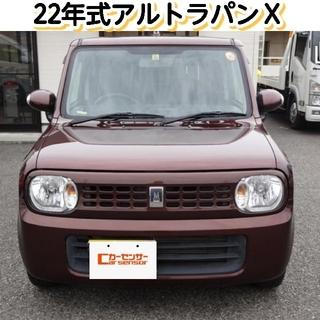 スズキ - 岩手よりH22年ラパンX 2年車検付き☆宮城青森秋田山形 東北