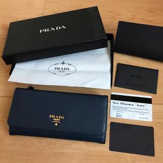 PRADA - 正規品 PRADA プラダ サフィアーノ ネイビー 長財布