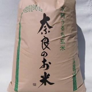 奈良県産ヒノヒカリ約30kg 玄米 農家直送