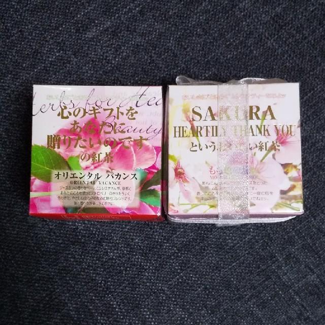 ムレスナティー 2箱セット 食品/飲料/酒の飲料(茶)の商品写真