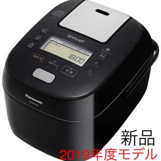 Panasonic - パナソニック 炊飯器 5.5合 圧力IH式 Wおどり炊き SR-SPA109-K