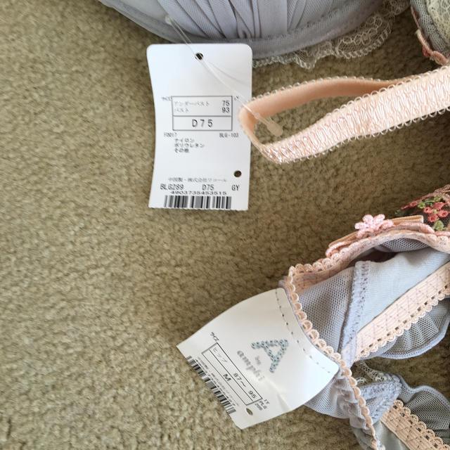 AMPHI(アンフィ)のAMPHI ブラジャー ショーツ  D75 M レディースの下着/アンダーウェア(ブラ&ショーツセット)の商品写真