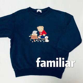 familiar - ファミリア FAMILIAR トレーナー 110