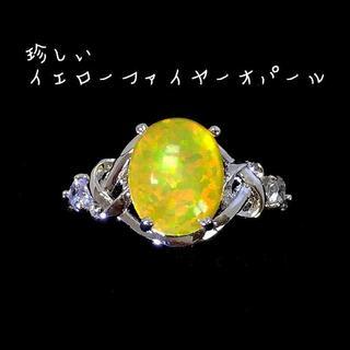 サイズ 17号 イエローファイヤーオパール ホワイトゴールドフィルド 指輪(リング(指輪))