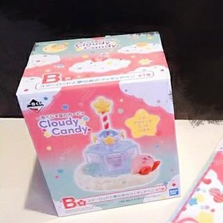 一番くじ 星のカービィ Cloudy Candy