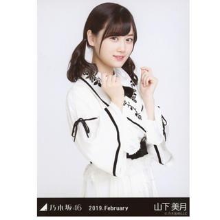 乃木坂46 - 2019 february 山下美月 チュウ  スペシャル衣装