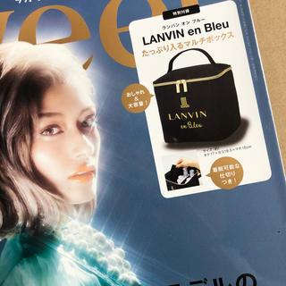LANVIN en Bleu - sweet 1月号付録