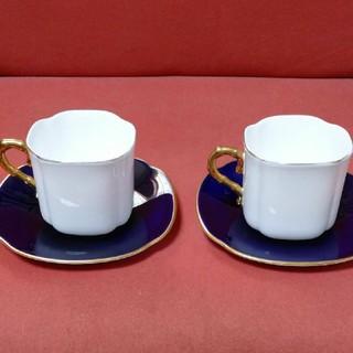 maguna コーヒーカップ&ソーサー 2客セット(食器)