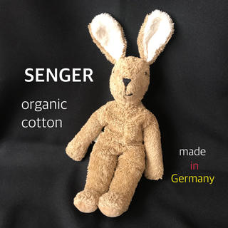 ボーネルンド(BorneLund)の【SENGER】ぬいぐるみ  うさぎ (ぬいぐるみ/人形)