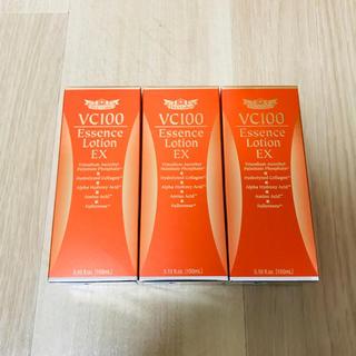 ドクターシーラボ(Dr.Ci Labo)の【新品】VC100エッセンスローションex 150ml 3個(化粧水/ローション)