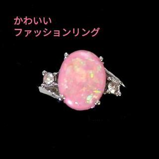 リング サイズ  11号 ピンクファイヤーオパール 指輪(リング(指輪))