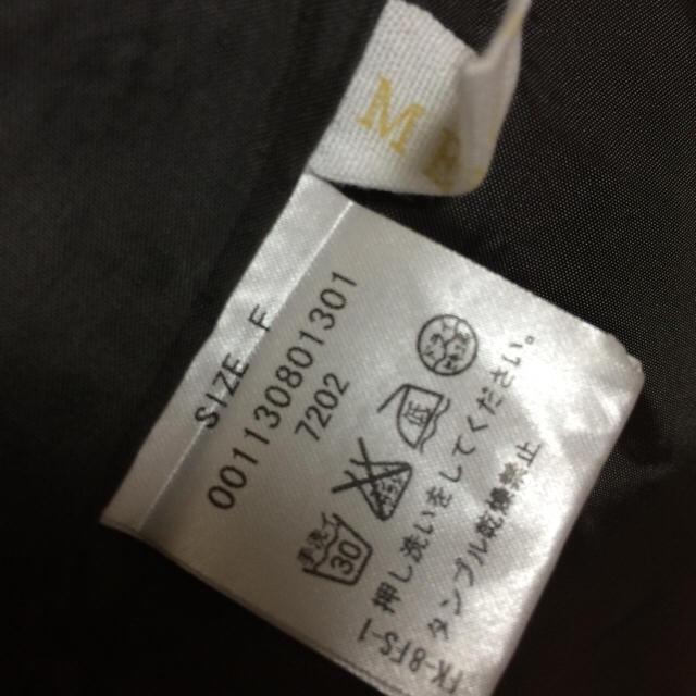 MERCURYDUO(マーキュリーデュオ)のMERCURYDUO♡スカート レディースのスカート(ミニスカート)の商品写真