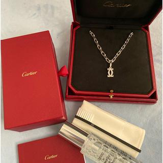 Cartier - [美品]Cartier スパルタカスチェーン・2Cダイヤチャーム