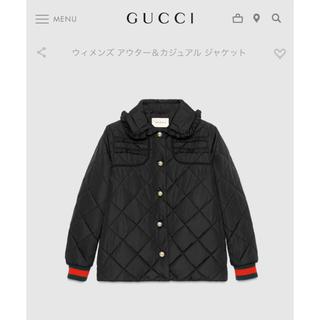 Gucci - GUCCI グッチ パールボタン ダウン ジャケット 黒 パール ブルゾン