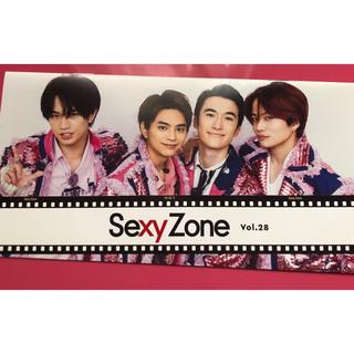 Sexy Zone - SexyZone 会報 Vol.28