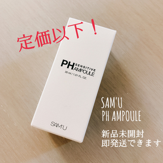 SAM'U PH アンプル 完売品 新品未開封