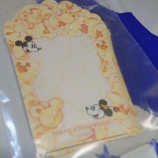 Disney - ポップコーン メモ