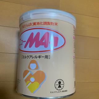 モリナガニュウギョウ(森永乳業)の森永 MA-1(ピカモクさん注文専用(その他)