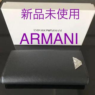 エンポリオアルマーニ(Emporio Armani)の洗練されたデザイン イーグルマークが素敵(長財布)